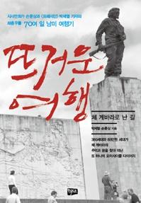2011-02-26 09;52;16.jpg